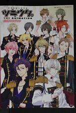 JAPAN Tsukiuta The Animation Official Fan Book