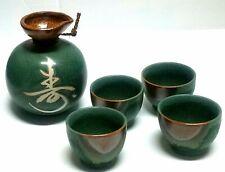 Kafuh Japan Stoneware Green Brown Sake Set 4 Cups 1 Pitcher In Box Made In Japan