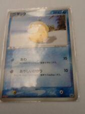 Pokemon PSYDUCK Japanese Meiji Promo 056/ADV-P Card M/NM Rare