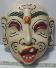 Vintage Javanese / Bali Indonesian Carved & Painted Wooden Ceremonial Dance Mask