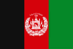 Afghanistan New Flag Large 5 x 3 FT - National Country Crest Afghan