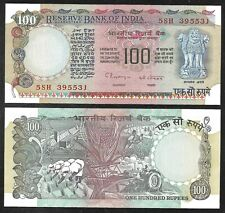 India - 100 Rupees Note (1979)  P86f - Uncirculated