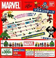 Bandai Marvel masking tape All 5 set Gashapon mascot toys