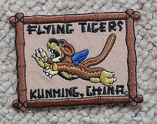 AVG Flying Tigers Kunming China WWII Felt Patch P-40