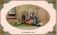 Japan,Geisha at the Spinning Wheel,Used,U.K.Stamp,1912