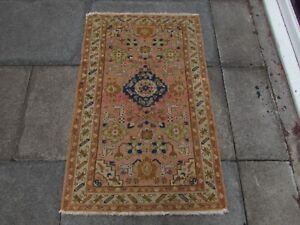 Vintage Hand Made Traditional Oriental Wool Faded Pink Small Rug 129x82cm