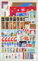 HUNGARY - 1975. Complete year set of 73 stamps and 7 s/s - MNH