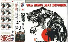 The Rolling Stones / LIVE - Tokyo 1990 (6th night) / 2CD With OBI STRIP