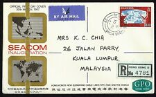 HONG KONG 1967 First Day Cover FDC SEACOM Telephone Cable Link (SC#236) VF