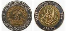 Saudi coins 1 rs good price limited time