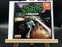 Incoming (Sega Dreamcast, 1999) from japan