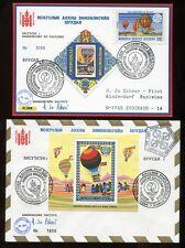 Mongolia Mongolia 1977 palloncino post bambini villaggio lettera e cartolina scelta ha respinto
