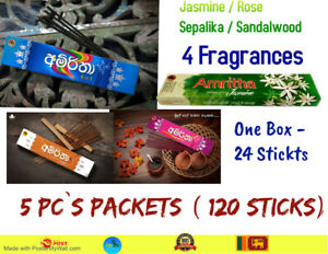 Amritha Incense Sticks 5 PCS Pure High Quality Joss Natural Fragrance 120Sticks