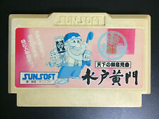 Famicom FC Sunsoft Mito Koumon Japan import Nintendo NES game