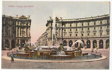 Italy; Rome, Esedra Fountain PPC, Unposted, c WW1,