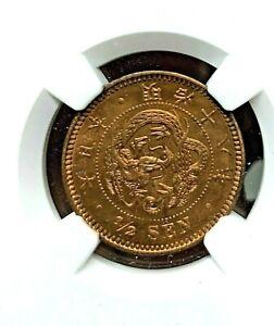 1885 Japan 1/2 Sen NGC MS64RD