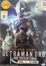 Ultraman Orb The Origin Saga DVD - Vol : 1 to 12 end with English Subtitles