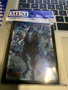 Bushiroad Cardfight Vanguard Overdress Zorga Card Sleeves Vol.515