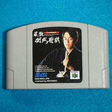 Saikyou Habu Shogi (Nintendo 64 N64, 1996) Japan Import