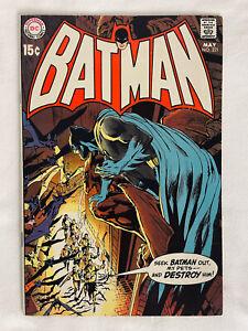 Batman #221 8.0-8.5 Never Pressed Attic Find