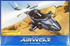 Aoshima 05590 Airwolf Limited Edition with Extra Clear Body 1/48 scale kit