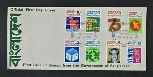 BANGLADESH, 1971, First Day Cover of 1st stamps issued by Bangladesh Government.