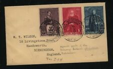 Belgium 218-220 on cover to England Ms1119