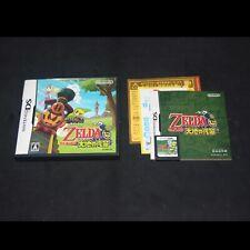 ☼ NDS - The Legend of Zelda: Spirit Tracks (NTSC-J) - Nintendo DS ☼