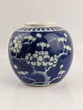 Chino Antiguo Porcelana Frasco con Kangxi Prunus Anillo doble marca.