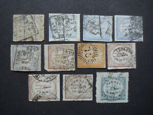 Alwar (Indian Feudal State) 1877-91 Used selection