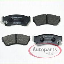 Kia Cerato LD - Bremsbeläge Bremskötze Bremsen für hinten die Hinterachse*