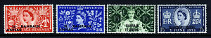 BAHRAIN QE II 1953 Complete Overprinted Coronation Set SG 90 to SG 93 MINT