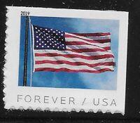 US Scott #5345, Single 2019 Flag VF MNH