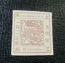 nystamps China Shanghai Large Dragon Stamp Mint Early Forgery 上海   F19x2510