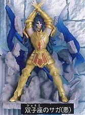 MegaHouse Saint Seiya Pandora Box Vol.1 Figure Gemini Saga