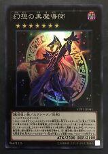 Yu-Gi-Oh! Japanese Ebon Illusion Magician CPF1-JP045 Super Rare OCG MINT