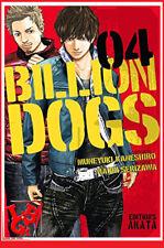 BILLION DOGS 4 04 Oct 2017  AKATA Shonen Polar Social Manga Kaneshiro # NEUF #