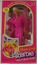 1979 RARE Beauty Secrets Barbie Pretty Reflections Doll Set (NEW)