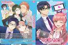 WOTAKOI: Love is Hard for Otaku + Ova