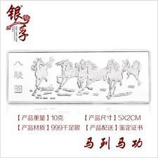 千足银999银条 证书 10 gram pure silver 999 with certificate  马到成功