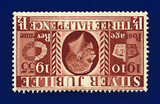 1935 SG455Wi 1½d Red-Brown (Wmk Inv Type 2) NCom12a Mounted Mint Hinged cukl