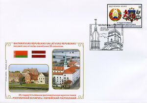Belarus 2017 FDC Diplomatic Relations JIS Latvia 1v Cover Coat of Arms Stamps