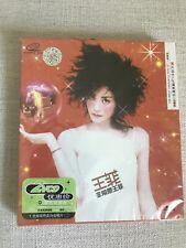 Faye Wong 2 VCD  Album sealed - New