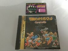 Ogre Battle Sega Saturn JP Japan Boxed W/ Manual Good Cond