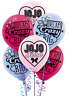 JoJo Siwa Latex Balloons ~ Birthday Party Decoration Supplies