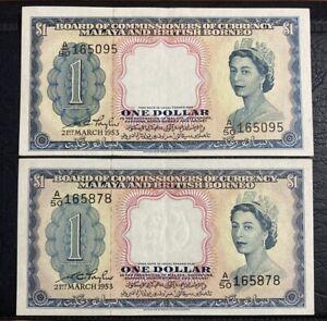 1 Dollar Malaya And British Borneo Queen 1953  2 Pair  [Prefix A/50]