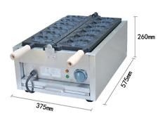 Fish Type Waffle Machine,ElectricTaiyaki Making Maker Fryer 3KW