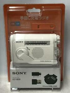 SONY Portable Radio ICF-B09 Multifunctional disaster prevention Manual charging
