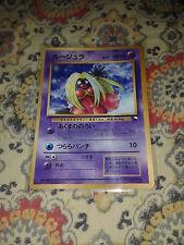 Pokemon Jynx Japanese CoroCoro Comic 1998 Glossy Promo BANNED Card Blackface