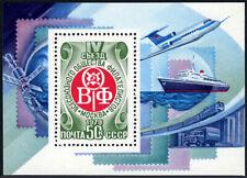 Russia 4763 S/S, MNH. 4th Congress of Soviet Philatelic Society. Emblem, 1979